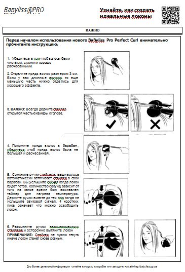 инструкция по использованию гриля